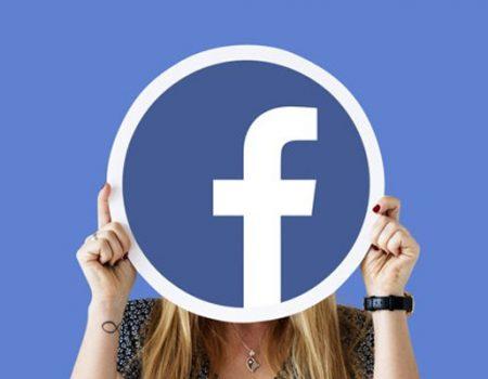 Companies using Facebook domain name